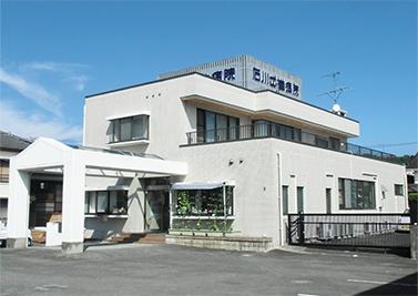 石川犬猫病院の外観
